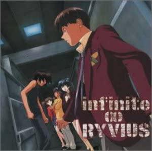 無限のリヴァイアス ― オリジナル・サウンドトラック 1 サウンドトラック