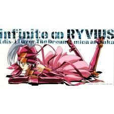 無限のリヴァイアス