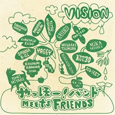 VISION(Yahoo Band やっほー!BAND meets FRIENDS)